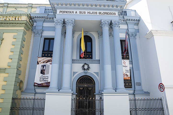 Museums in Popayán Colombia